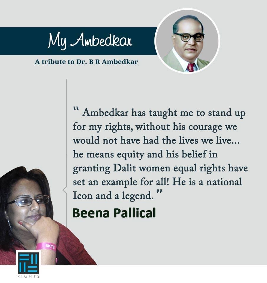Beena and Ambedkar