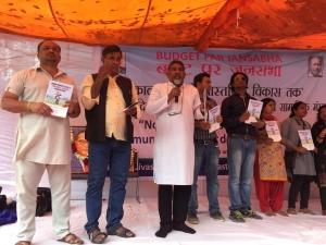 NCDHR protest against budget
